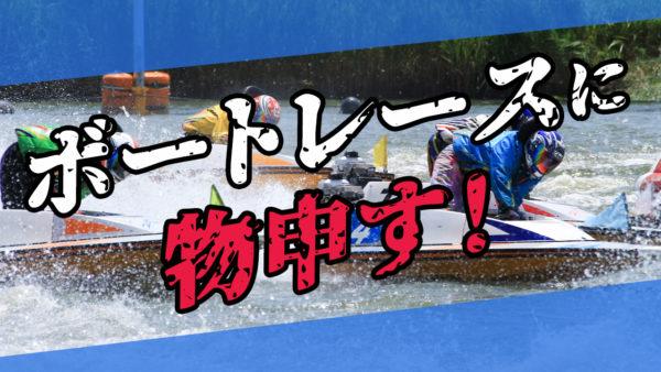 業界歴35年「御大X」オリジナルコラム【第35回】